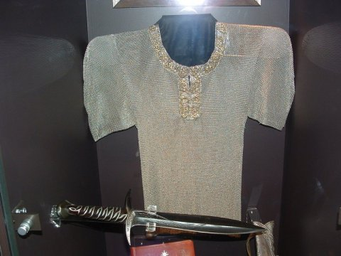 the mithril-vest Atalante_star8581